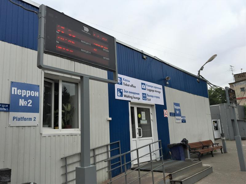 Рейс Москва — Тамбов запустили от автовокзала «Южные ворота»