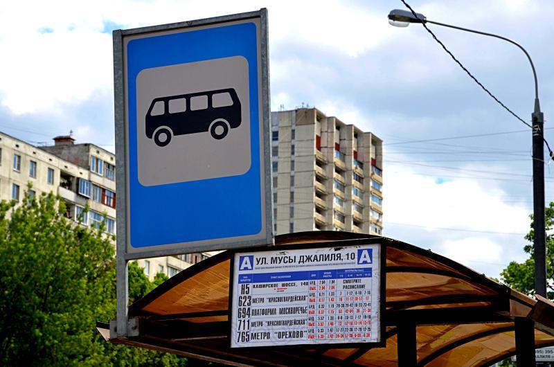 Дополнительные автобусы пустили по маршрутам №№287 и 719 Южного округа