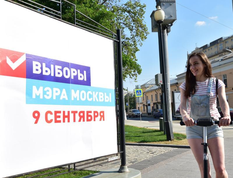 «Единая Россия» поддержала Совет муниципальных образований столицы по муниципальному фильтру