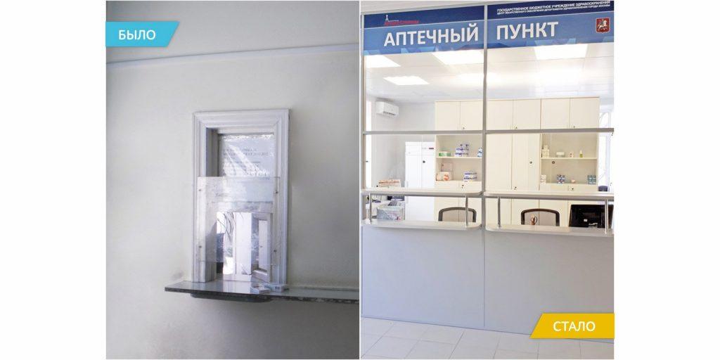 В поликлиниках Москвы обновят аптечные пункты за полгода