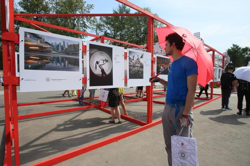 Организаторы фотоконкурса «Планета Москва» почти завершили прием заявок