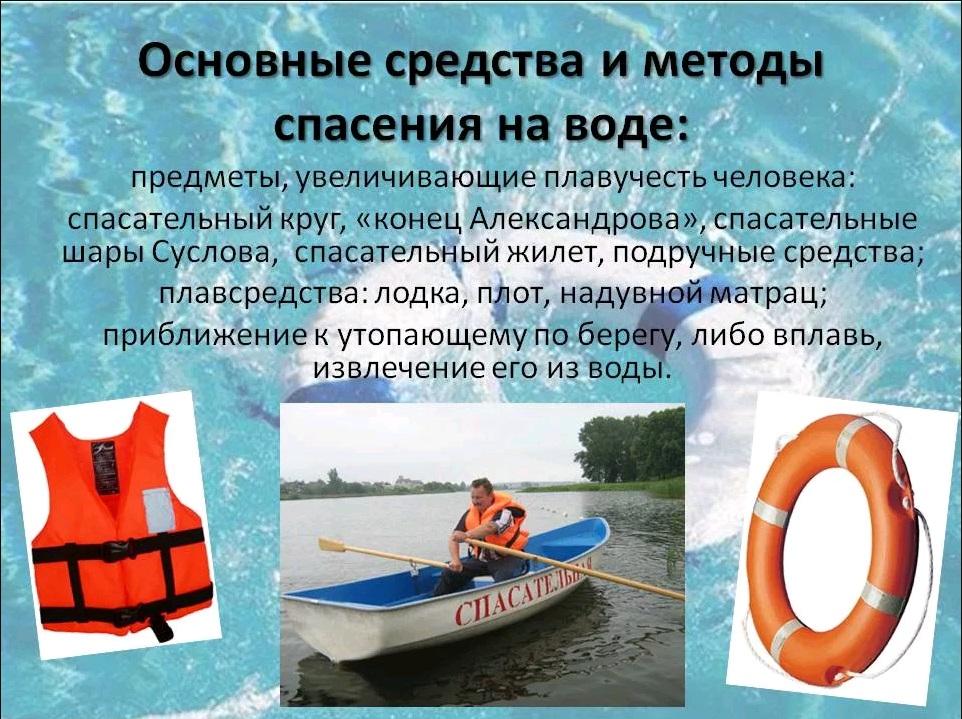 Наши московские спасатели