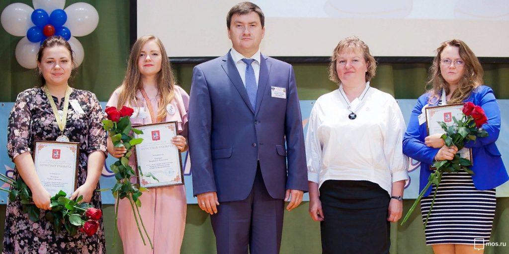 Ветеринар из Южного округа стал лучшим в Москве