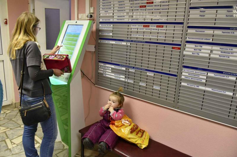 Капитальный ремонт проведут в детской поликлинике №12