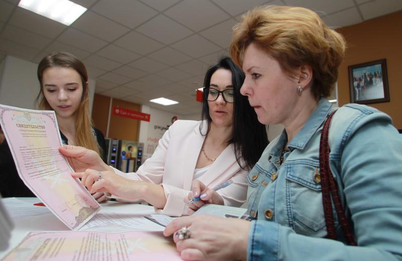 4 тыс сотрудников центров госуслуг расскажут о выборах Мэра Москвы в рамках поквартирных обходов
