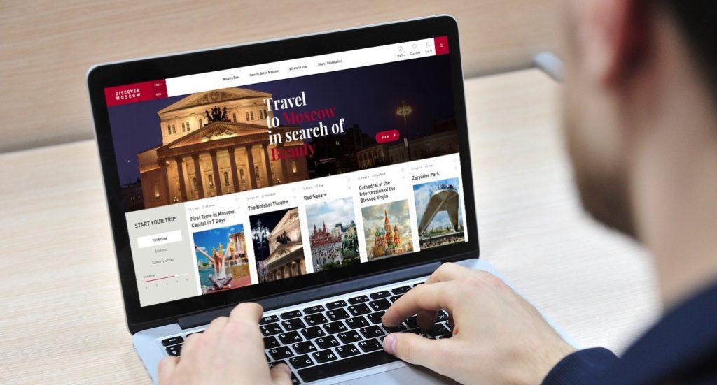 Москва запустила портал для туристов на трех языках