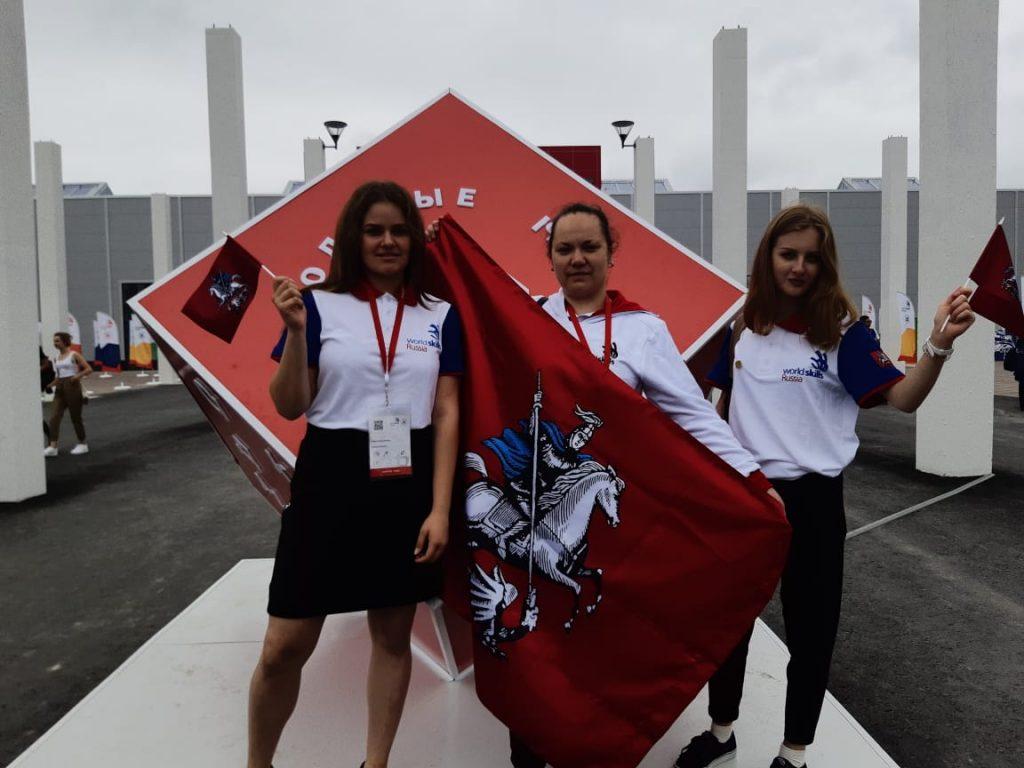 Ученицы школы № 667 победили в чемпионате World skills Russia