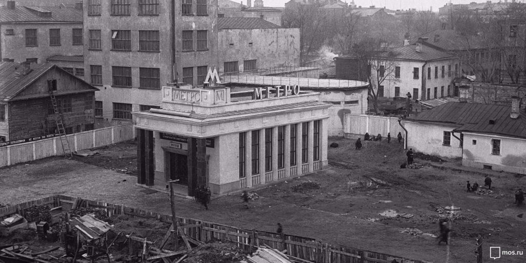 Станция метро «Крымская площадь» (сейчас «Парк культуры»). Фото: официальный сайт мэра Москвы