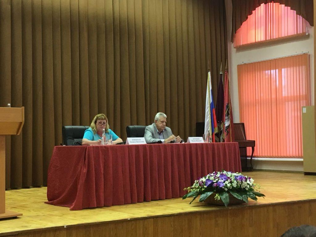 Людмила Концевая провела встречу с жителями Южного округа