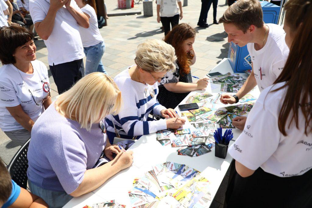 Более 10 тыс волонтеров примут участие в агитационной кампании Собянина