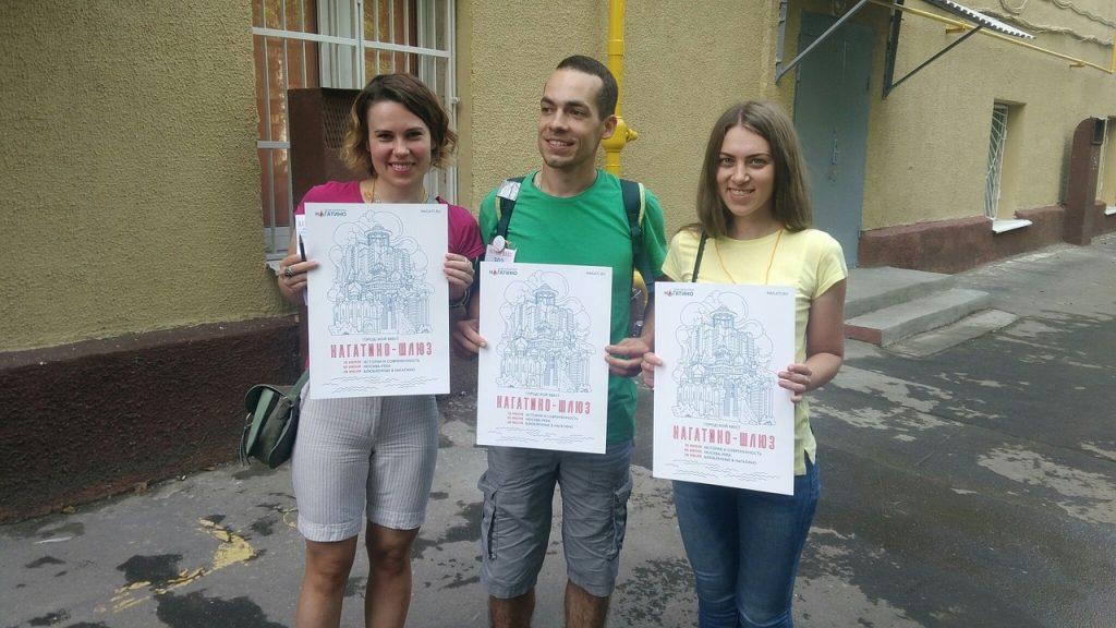 Максим, Ольга и Катя готовятся к старту. Фото: Максим Землянский