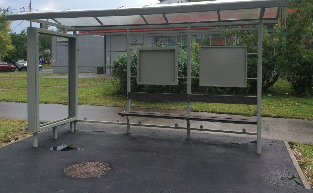 Просьбу исполнили: у здания «Мосэнергосбыта» в Чертанове установили остановочные павильоны