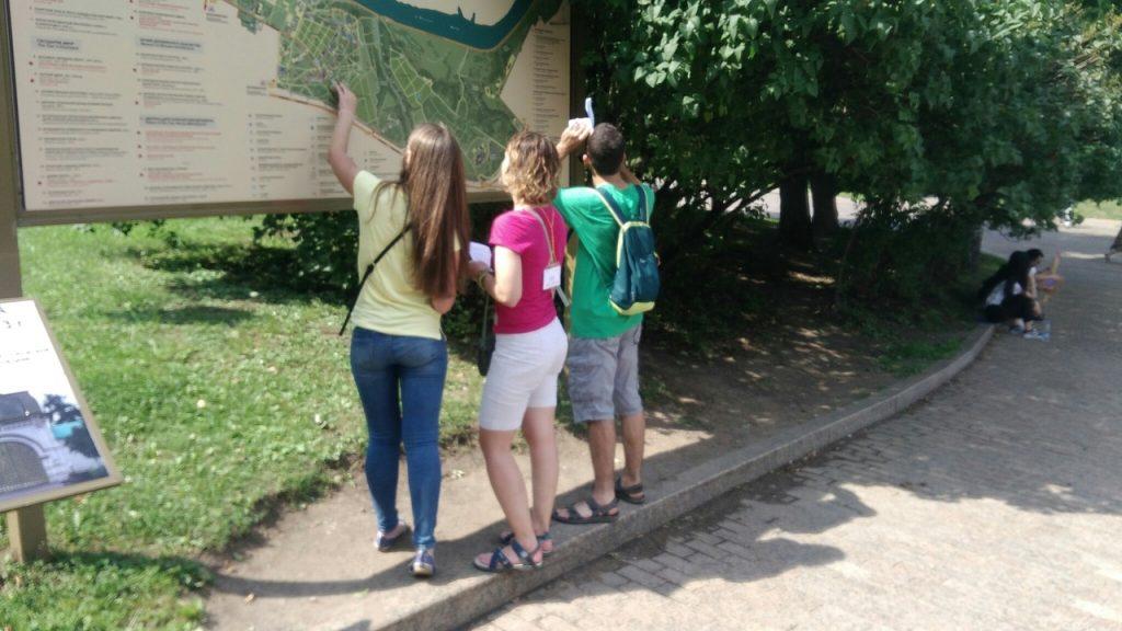 Игроки в Коломенском парке. Фото: Максим Землянский