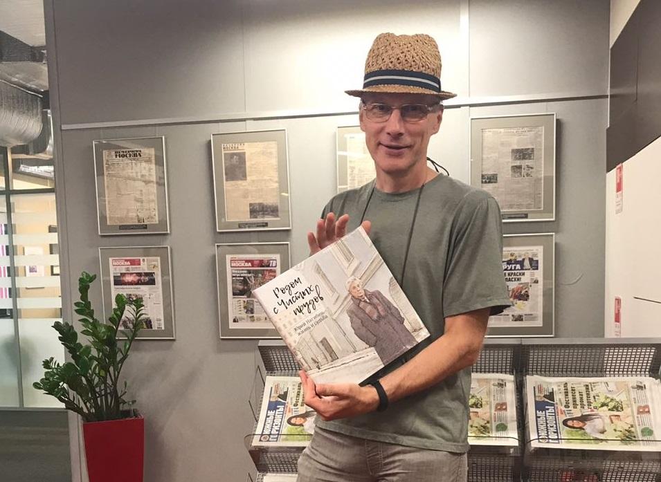 Редакция «ЮГ» наградила лучшего «народного корреспондента» за август