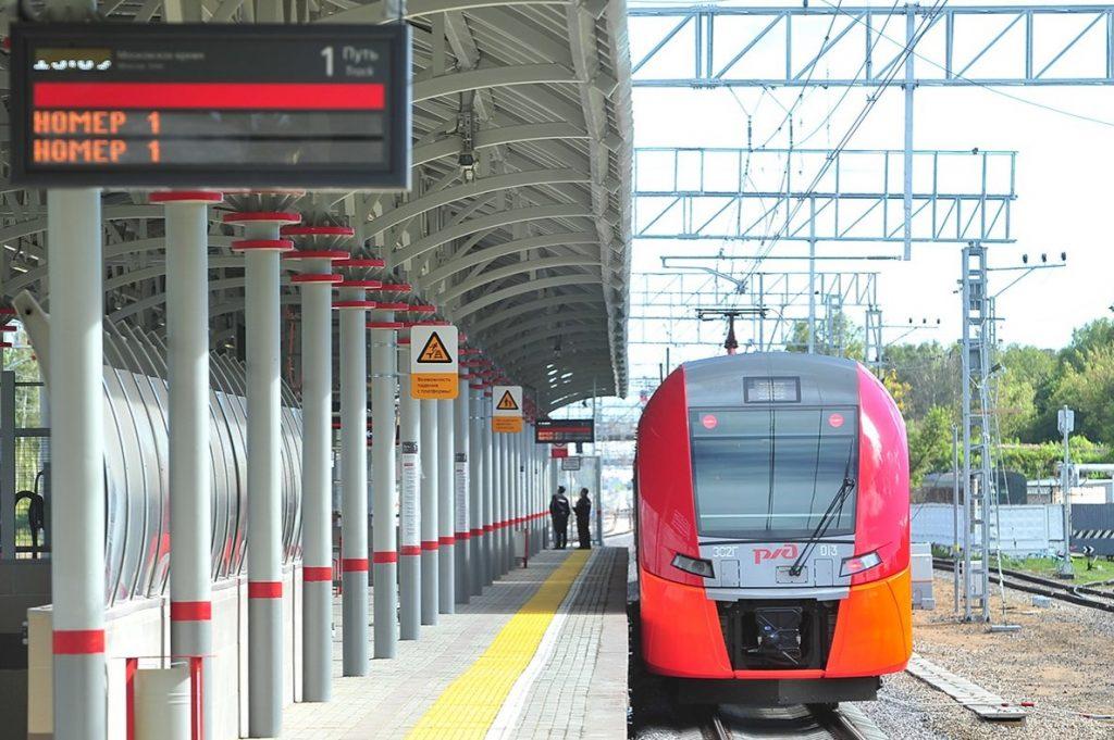 Желтая разметка на станциях МЦК укажет места остановки вагонов