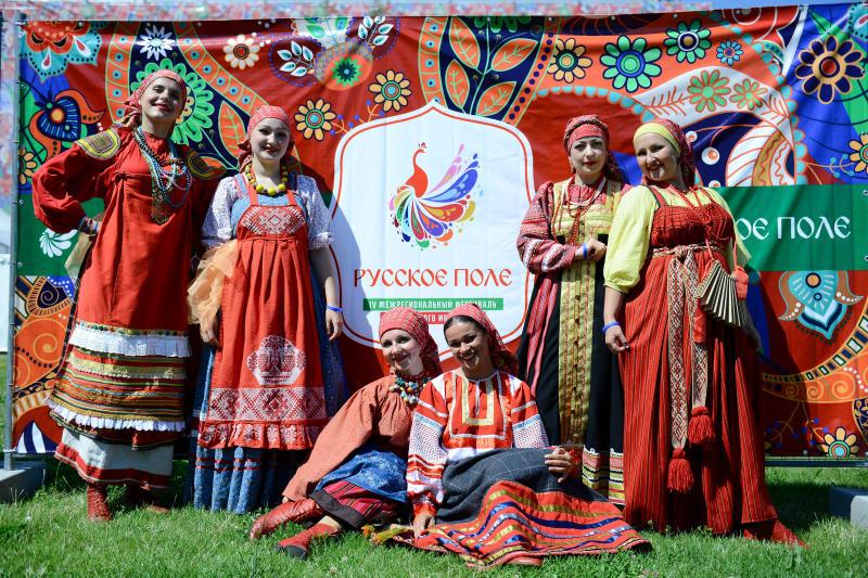 Участников из 58 регионов соберет «Русское поле»