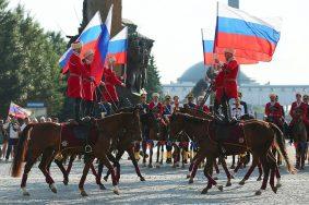 День государственного флага отметят в Парке Победы. Фото: mos.ru