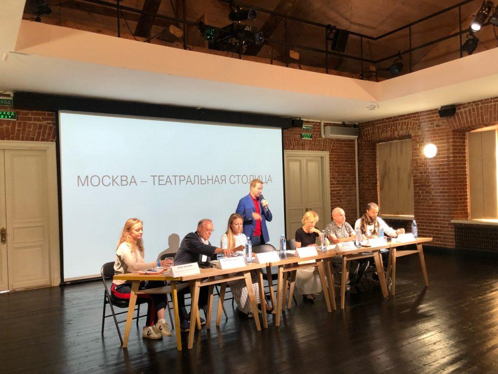Итоги проекта «Москва-театральная столица» подвели эксперты