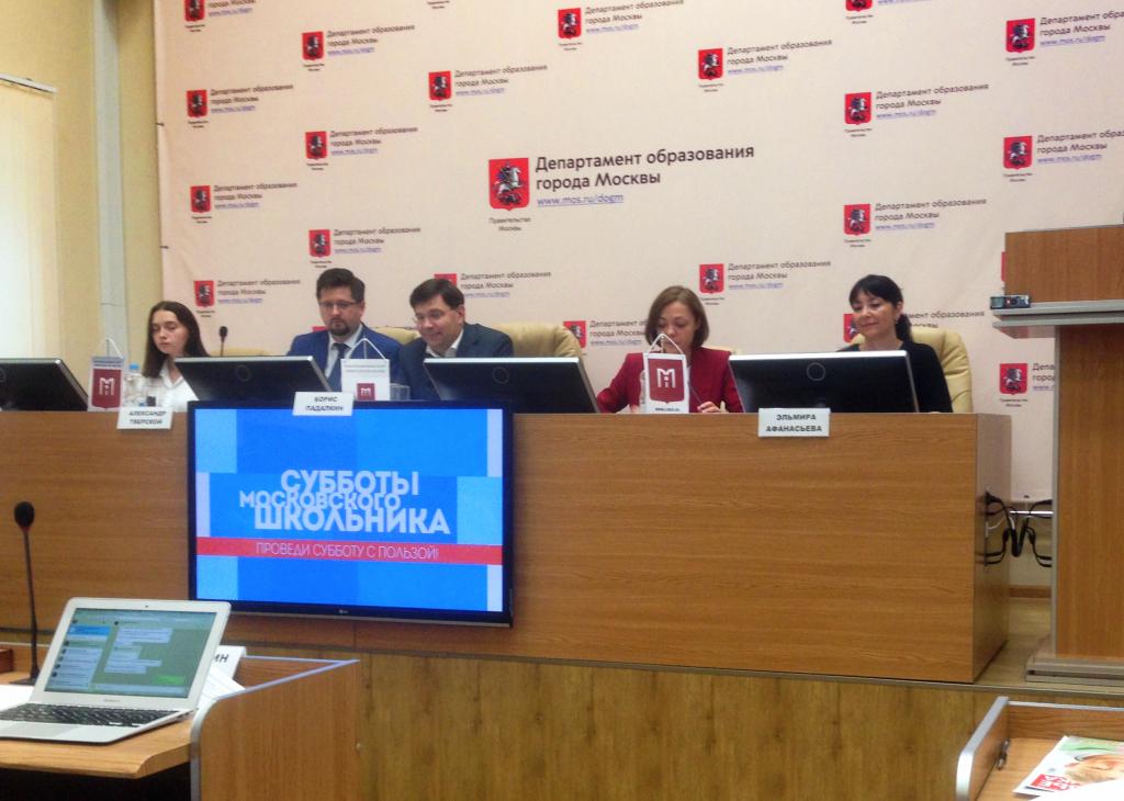 Стали известны детали проекта «Субботы московского школьники»
