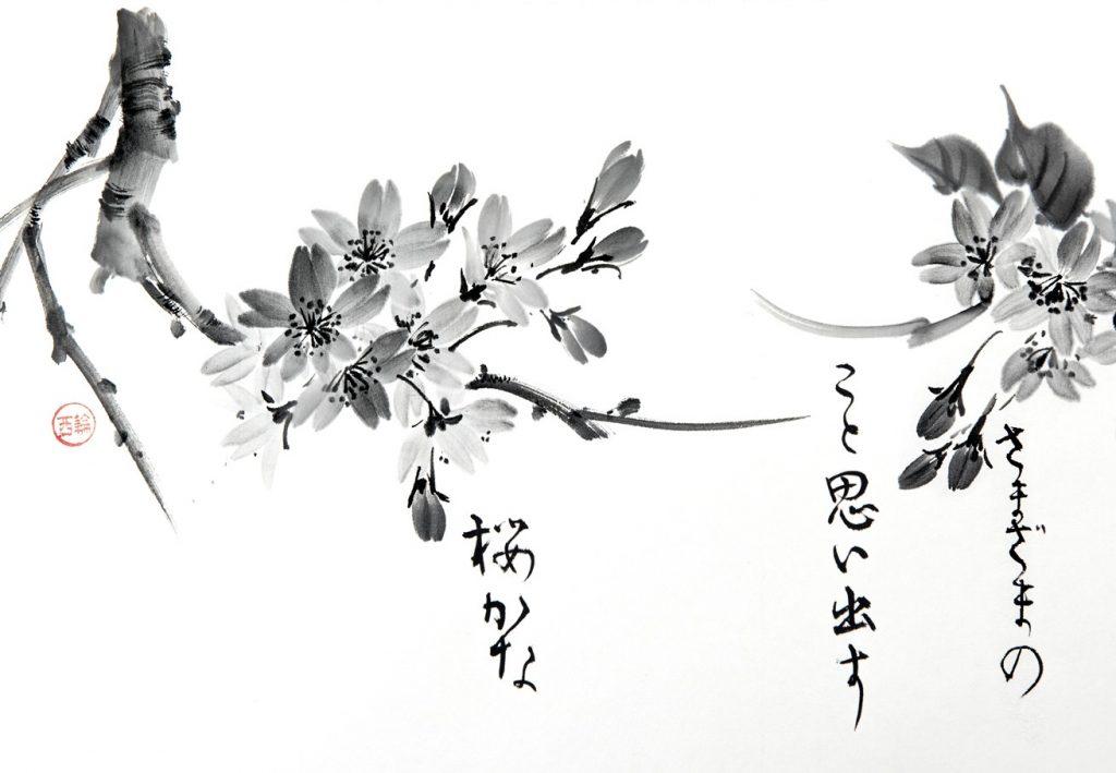 Живопись из тумана: выставка суми-э откроется в Дарвиновском музее