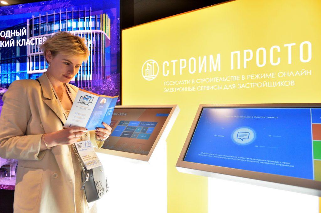 Застройщиков начнут проверять в усиленном режиме.Фото: архив, «Вечерняя Москва»