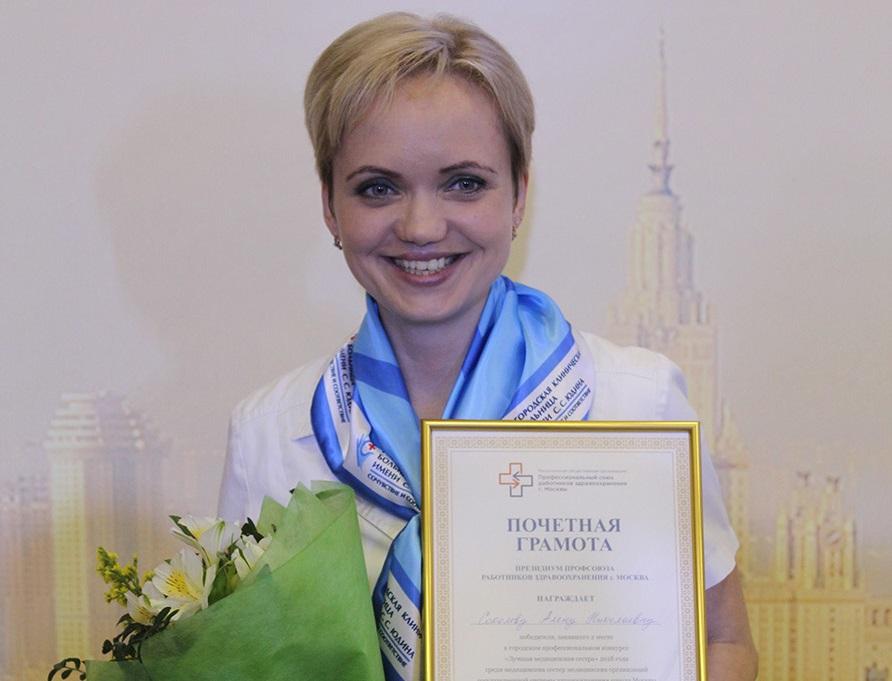 Операционная сестра Алена Соколова: В нашей работе нет места эмоциям