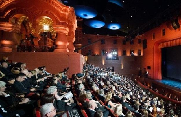 Лауреатов театральной премии объявят в столице