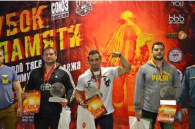 Первый закрытый турнир «Кубок памяти» прошел на северо-востоке Москвы. Фото: Управление по ЮАО Департамента ГОЧСиПБ