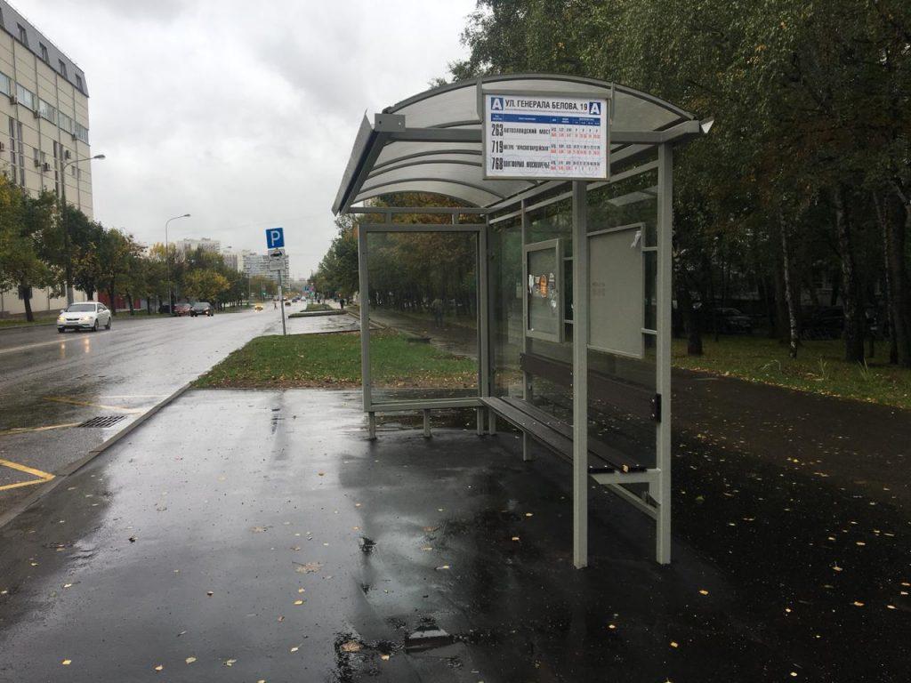 Просьбу исполнили: автобусную остановку организовали у поликлиники №214