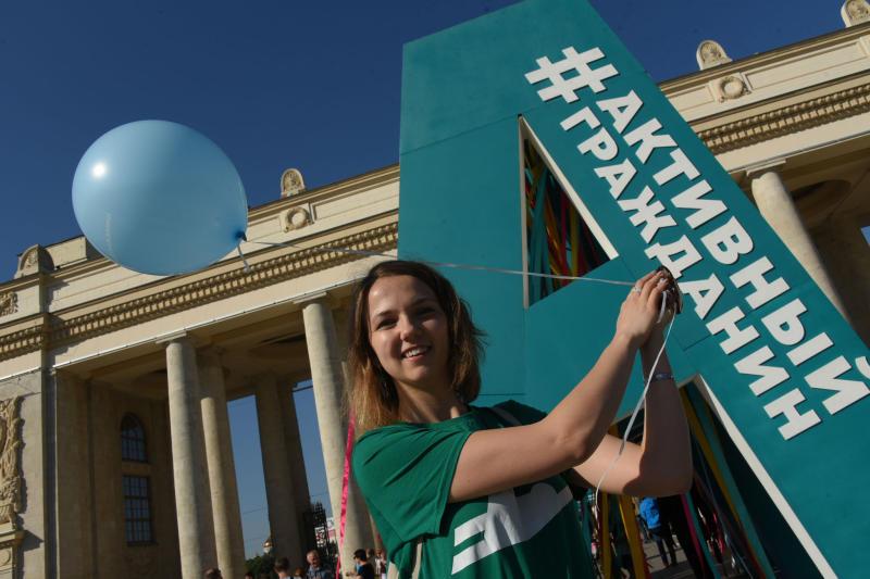 Команда «Активного гражданина» финишировала в Московском марафоне