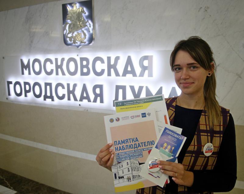 Выборы мэра Москвы проконтролируют почти 4 тыс наблюдателей ОП