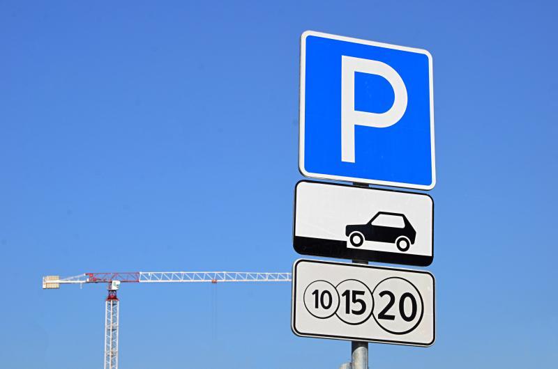 Водителей попросили быть внимательнее при парковке из-за фестиваля «Круг света»