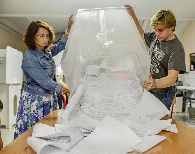 Горбунов: Явка жителей столицы навыборах главы города осталась науровне 2013 года