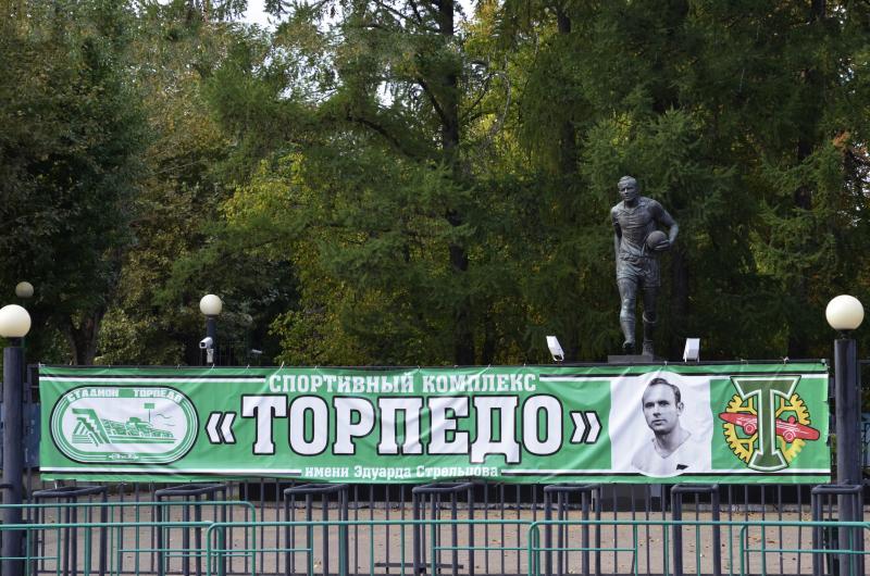 Выставка футбольного клуба «Торпедо» пройдет в здании Мосгордумы. Фото: Анна Быкова, «Вечерняя Москва»