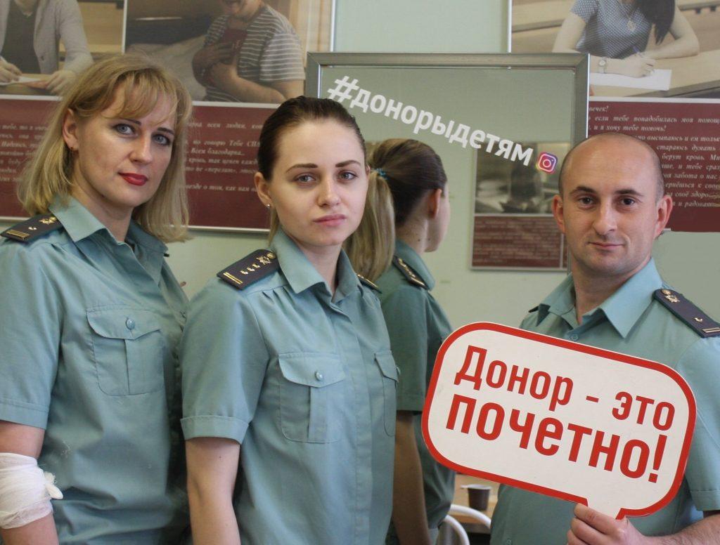Сотрудники УФССП России по Москве сдали кровь для детей, нуждающихся в лечении