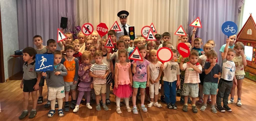 Сотрудники полиции ЮАО столицы провели профилактический урок в детском саду