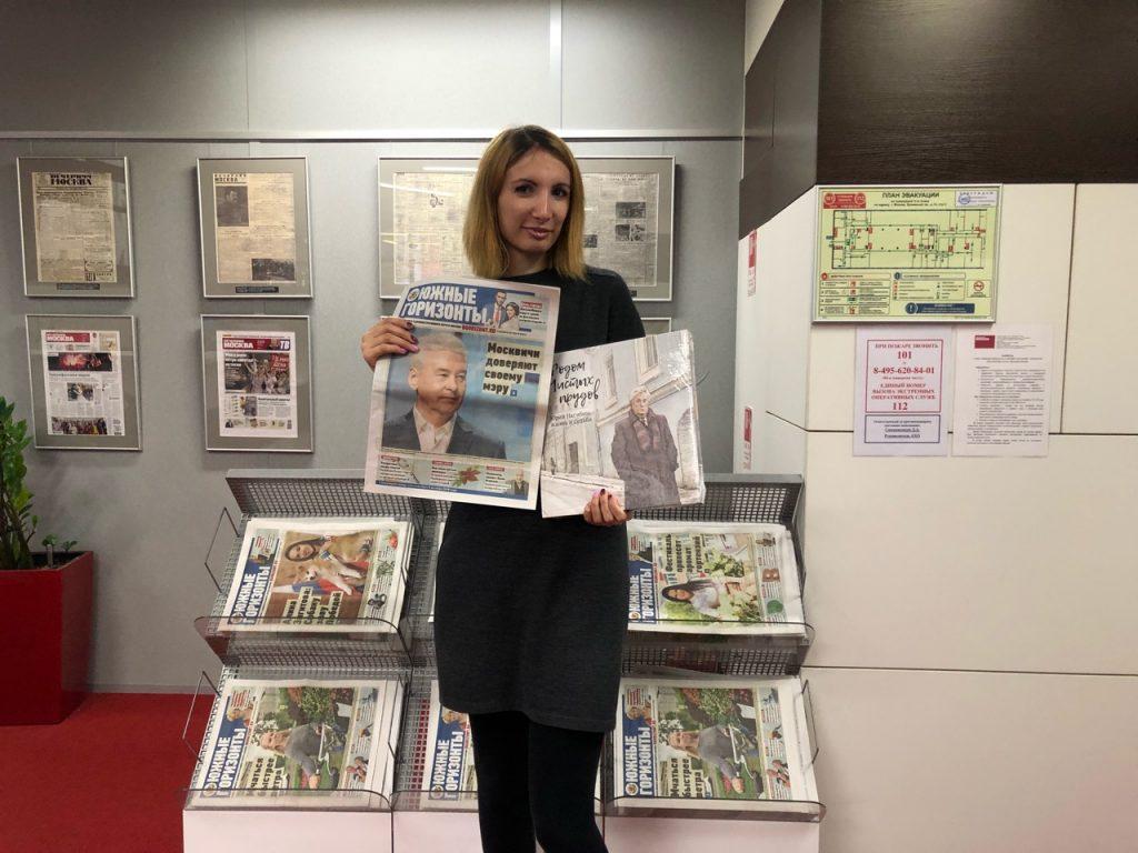 Объявлен лучший народный корреспондент первого месяца осени