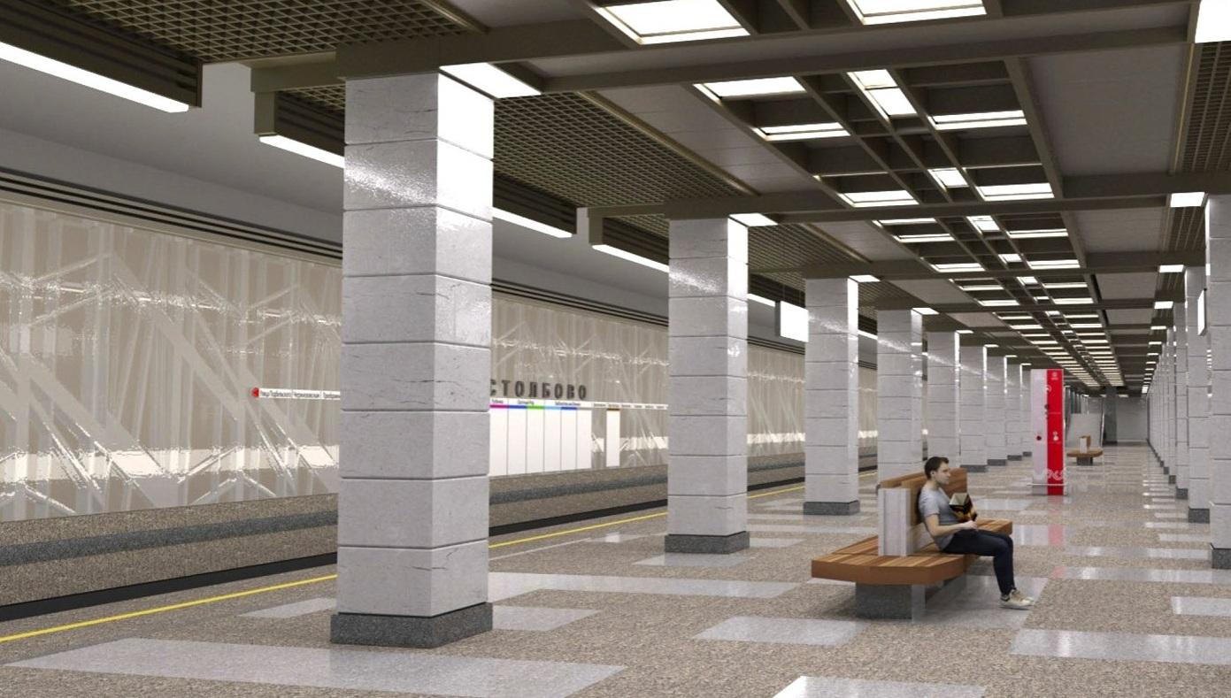 На станции «Столбово» Сокольнической линии метро началась отделка платформы