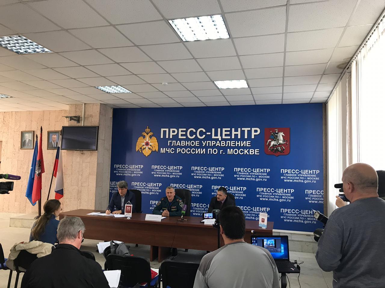 Пресс-конференция «86 годовщина со дня создания гражданской защиты» прошла в Москве