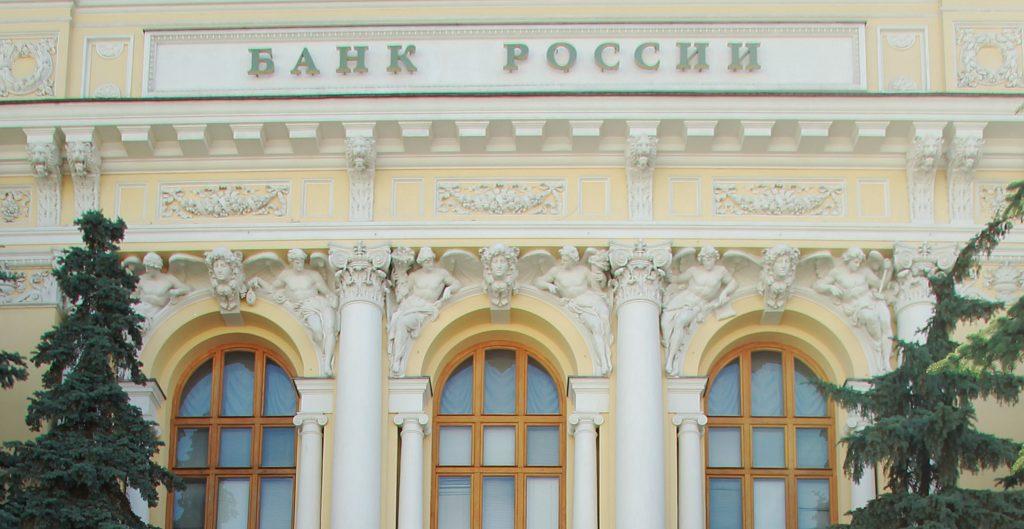 В Москве рассказали о выплатах вкладчикам потерявшего лицензию «Инкаробанка»