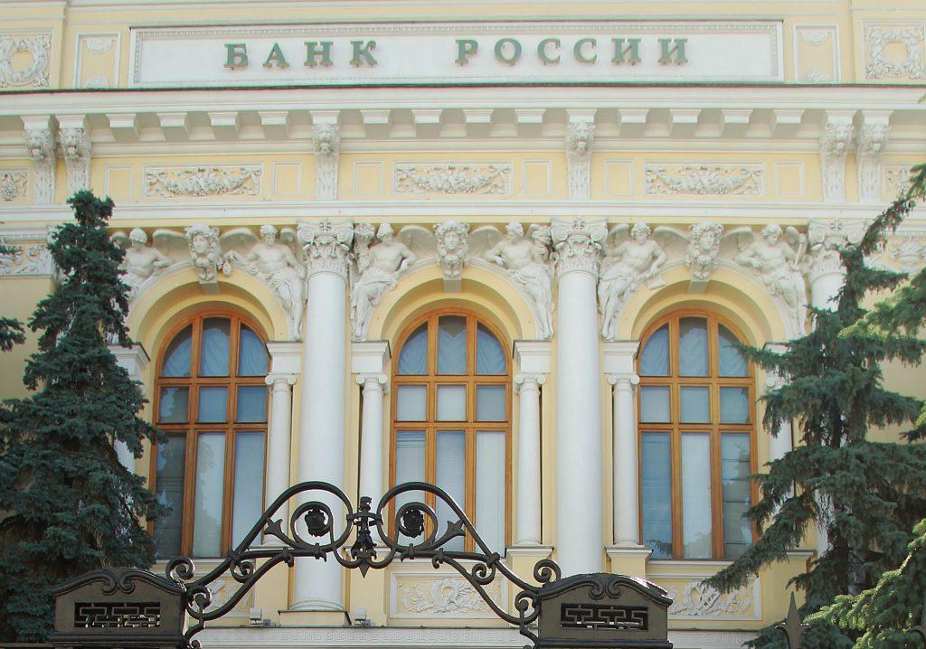 Банк «Риал-кредит» из Москвы лишился лицензии