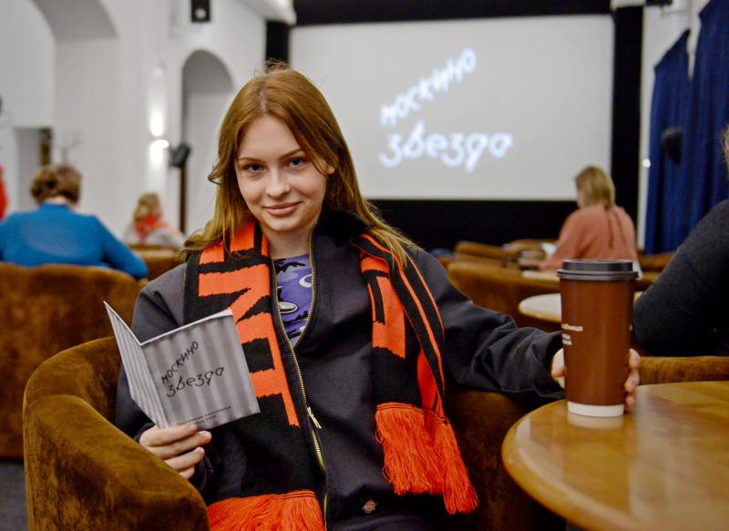 Сеть «Москино» запускает показы кинолент из своего фонда. Фото: Наталья Феоктистова