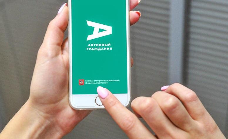 Москвичи выберут название для новой станции БКЛ