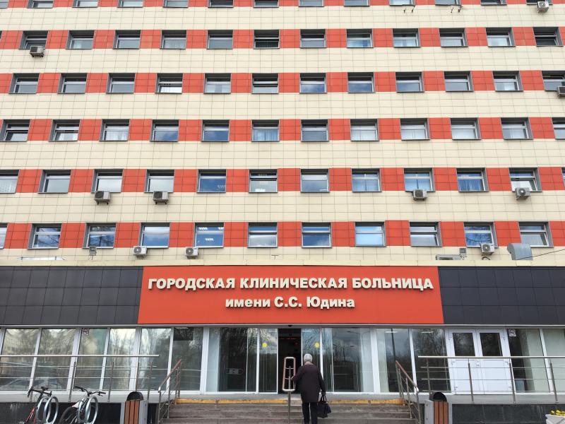Родильный дом больницы ГБК имени Юдина получил международный статус Всемирной организации здравоохранения. Фото: Анна Быкова