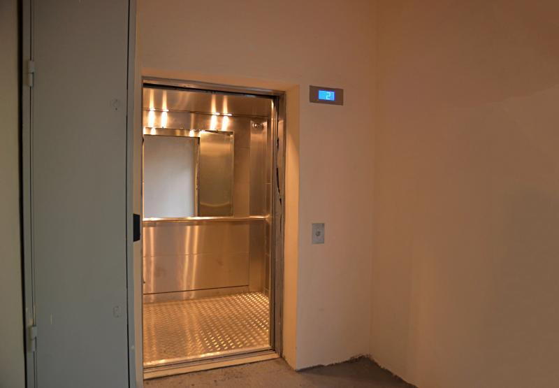 Лифт работает исправно