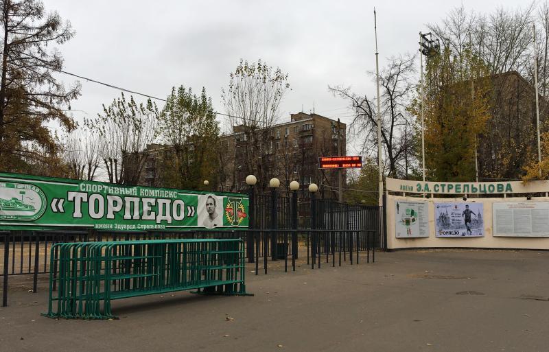Голосование за лучшего игрока «Торпедо» стартовало в социальных сетях