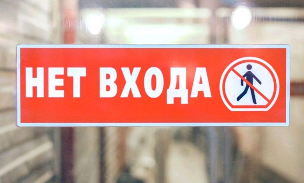 Вестибюли трех станций закроют для ремонтных работ. Фото: mos.ru