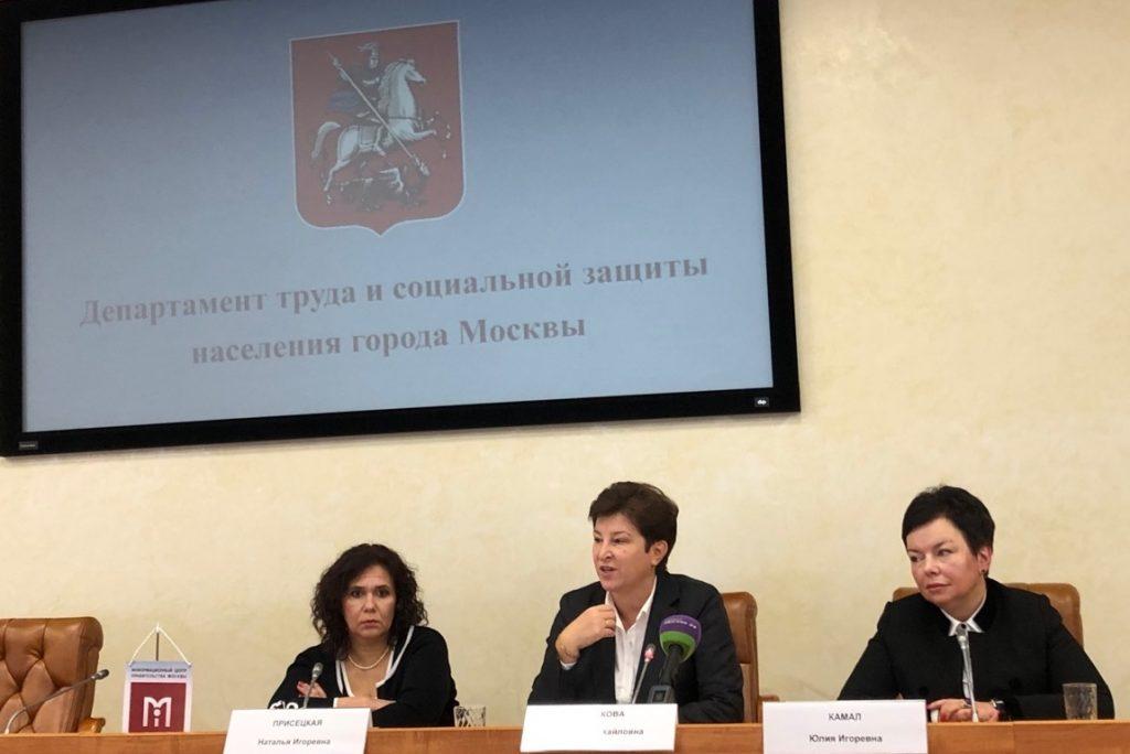 Взаимодействие Правительства с общественными организациями обсудили в столице