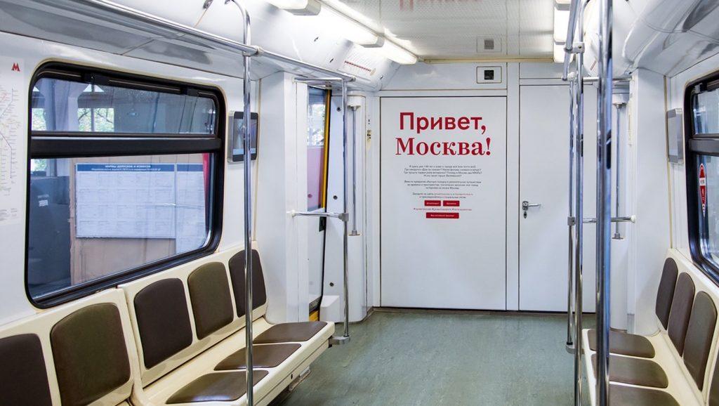 Новые плакаты в метро Москвы расскажут пассажирам о городских легендах