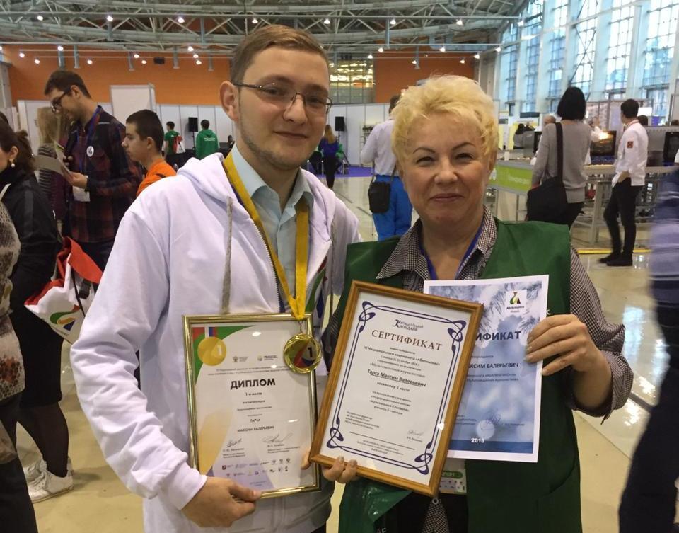 Студент колледжа «Царицыно» выиграл золотую медаль в Национальном чемпионате «Абилимпикс»